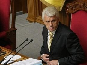 Литвин: Внеочередное заседание Рады ничего не даст