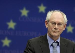 Лидеры Евросоюза гордятся присуждением им Нобелевской премии мира