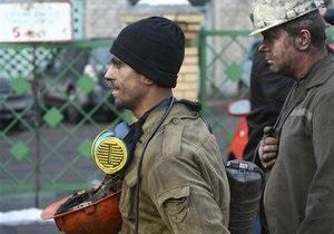 Краснодонуголь пообещал пострадавшим и семьям погибших горняков по 1 миллиону гривен