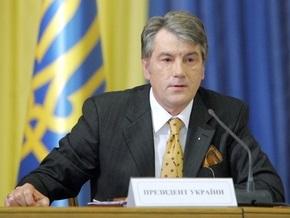 Ющенко считает, что менять Конституцию нужно как раз во время кризиса