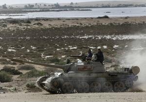 Войска Каддафи заняли один из ключевых городов на  пути к Бенгази