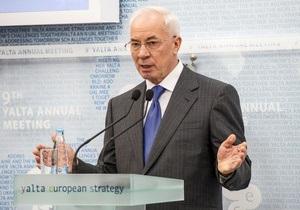 Азаров угрожает России отказом от сотрудничества по всем направлениям из-за  предательского соглашения  по газу
