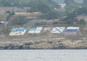 На берегу Севастопольской бухты залили краской огромный флаг Украины