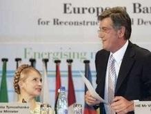 Ющенко остановил распоряжения Тимошенко о смене состава НКРС