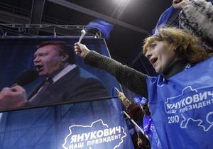 Янукович рассказал, как воспитать у молодежи патриотизм