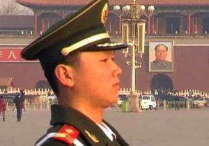 В КНР началась сессия, завершающая процесс передачи власти