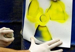США передали Украине низкообогащенный уран вместо значительной части высокообогащенного