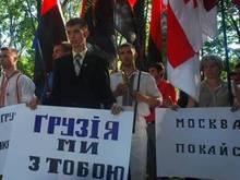 Завтра во Львове можно будет бесплатно выпить за Грузию