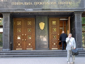 Секс-скандал: Омельченко заявил, что в Генпрокуратуре пропало заявление матери детей