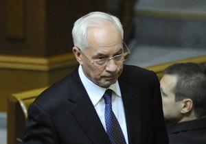 Рада прекратила полномочия депутата Азарова