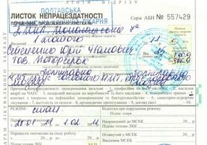 Житель Полтавы настаивает, что его избили милиционеры