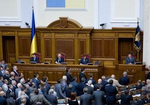 Верховная Рада приняла Налоговый кодекс с предложениями Януковича
