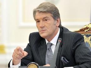 Ющенко призвал НБУ  прекратить обесценивать гривну