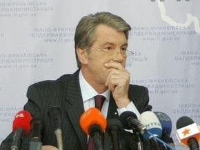 Ющенко заявил, что Тимошенко ответит за газовые контракты с Россией