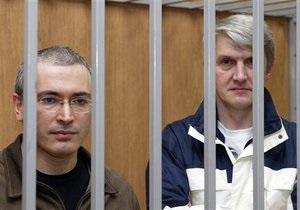 Ходорковский и Лебедев оспорили в суде продление срока их ареста