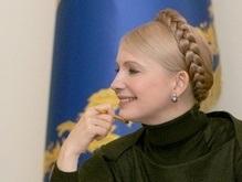 Тимошенко попросили рассекретить секретные постановления Кабмина