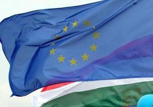 Украина получит от ЕС более 100 млн евро на реализацию реформ