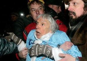 Ударивший 82-летнюю правозащитницу назвался  русским православным патриотом