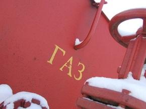 Ъ: Стоимость газа для Украины составит $230-270
