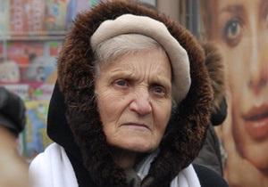 Опрос: Две трети украинцев считают, что в 2011 году ситуация в стране ухудшилась