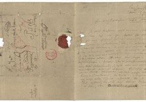 В Германии нашли уникальное письмо Бетховена