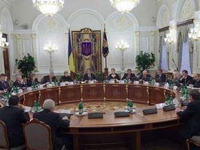 Ющенко поручил ГПУ и СБУ проверить законность газовых контрактов с Россией