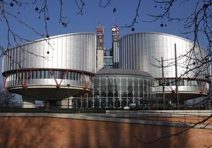 Страсбургский суд приступил к рассмотрению многомиллиардного иска акционеров ЮКОСа к России