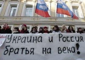Open Democracy: Может ли раздел решить проблемы Украины?