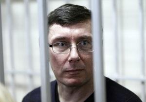 Еще один подсудимый по делу Луценко отвергает обвинение в незаконной слежке
