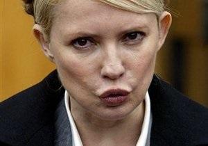 Тимошенко заявила, что ГПУ отказалась освободить членов ее Кабмина по указанию Януковича