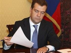 Медведев отправил на доработку законопроект о шпионаже и госизмене