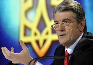 Ющенко подписал закон об ограничении потребления и продажи пива и слабоалкогольных напитков