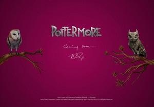 Гарри Поттер возвращается? Джоан Роулинг запустила таинственный сайт