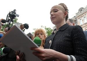 Польский эксперт: Заключение Тимошенко осложнит отношения Украины с ЕС