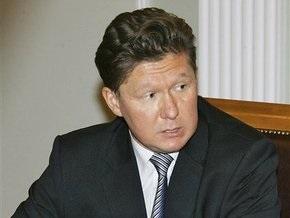Газпром: Прогресса в переговорах по поставкам газа Украине нет