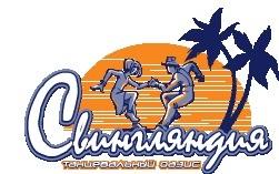 В Украине прошел Международный фестиваль по свингденсу «Свингляндия 2010»