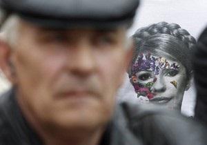 Регионал назвал Тимошенко украинским бин Ладеном