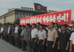 Один из руководителей северокорейского комсомола бежал в Южную Корею