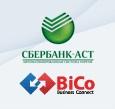 «Информационное Агентство Бико» и электронная площадка «Сбербанк – АСТ» стали партнерами.