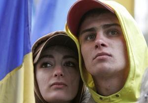 Украинские студенты вышли на акции протеста