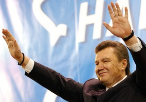 Янукович назначил себя председателем Комитета по экономическим реформам