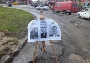 Жители села под Черновцами перекрыли дорогу, требуя немедленного ремонта покрытия