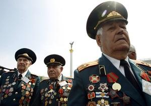 В Киеве прошел парад по случаю празднования 67-й годовщины освобождения Киева от немецкой оккупации