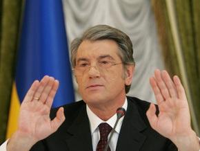 Ющенко встретится с представителями миссии МВФ