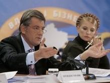 Ющенко требует отделить политику от экономики
