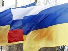 Наша Украина: Россия находится в плену стереотипов времен холодной войны