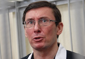 Москаль просит экспертов организации Врачи без границ провести обследование Луценко