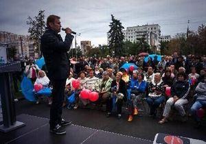 Навальный - В полиции Навального угостили яблоком и отпустили