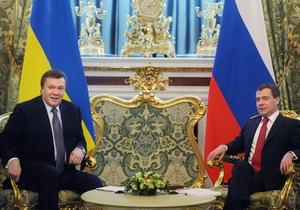 Россия планирует открыть в Украине еще три-четыре консульства