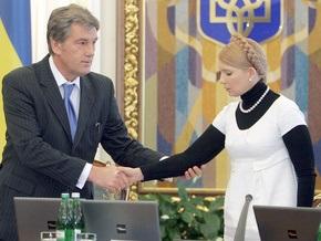 Фотогалерея: Тимошенко наконец-то увиделась с Ющенко